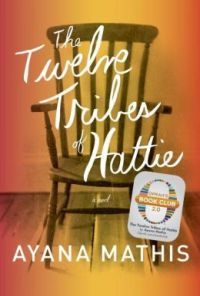 twelve-tribes-of-hattie